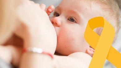Photo of Agosto Dourado: Prefeitura institucionaliza campanha de incentivo ao aleitamento materno