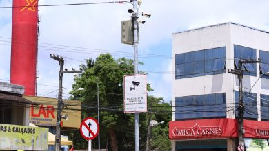 Photo of Fiscalização por videomonitoramento será implantada na Feirinha do Tabuleiro